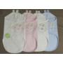 Kép 4/4 - Fehér-rózsaszín Bebessi pólyazsák (0-3 hó)